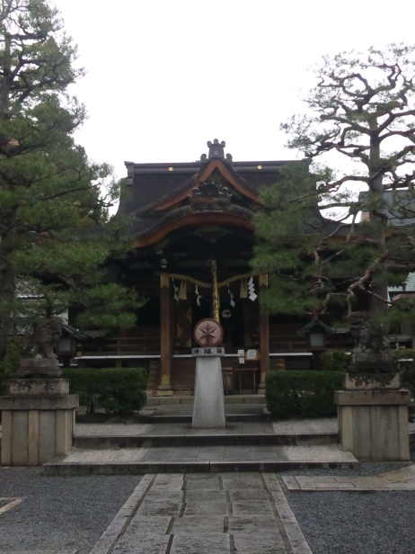 Kyoto (Daishogunhachi Shrine)