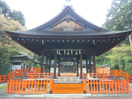 Kyoto (Kenkun Shrine)